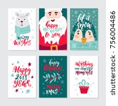vector merry christmas greeting ... | Shutterstock .eps vector #756004486
