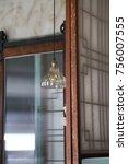 long ceiling lighting | Shutterstock . vector #756007555