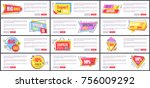 big sale and special offer  set ...   Shutterstock .eps vector #756009292