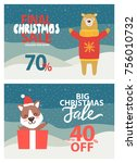 final christmas sale 70  and up ... | Shutterstock .eps vector #756010732