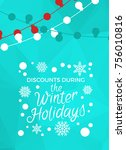 discounts during winter... | Shutterstock .eps vector #756010816