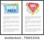 super price 50   off sale...   Shutterstock .eps vector #756011416