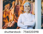 raw meat production factory... | Shutterstock . vector #756020398