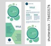 white roll up vector design... | Shutterstock .eps vector #756023176
