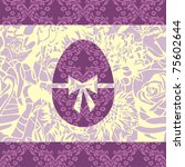 postcard with egg which consist ... | Shutterstock .eps vector #75602644