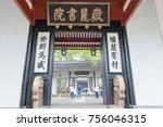 hunan  china   oct 27 2016 ... | Shutterstock . vector #756046315
