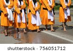 group of barefooted people with ... | Shutterstock . vector #756051712
