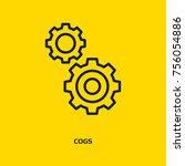 cogwheel and development icon ... | Shutterstock .eps vector #756054886