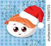 vector christmas banner with... | Shutterstock .eps vector #756080722