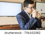 jeweler examining diamond...   Shutterstock . vector #756102382