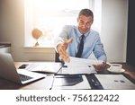 smiling mature businessman... | Shutterstock . vector #756122422