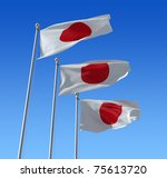 Three Flags Of Japan Against...