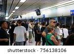bangkok thailand   august 20 ... | Shutterstock . vector #756138106