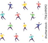 running people. hurry late man  ... | Shutterstock .eps vector #756149092