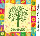 colorful seamless summer... | Shutterstock .eps vector #75615046