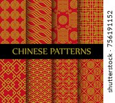 red and gold chinese pattern... | Shutterstock .eps vector #756191152