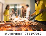 selective focus on roasted... | Shutterstock . vector #756197062