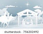 christmas christian religious... | Shutterstock .eps vector #756202492