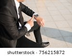businessman sitting at train... | Shutterstock . vector #756215872
