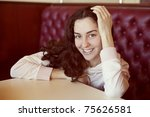portrait of young woman with... | Shutterstock . vector #75626581