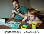 dad and son together of play... | Shutterstock . vector #756283372