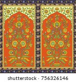 seamless traditional indian... | Shutterstock . vector #756326146