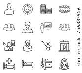 thin line icon set   man ... | Shutterstock .eps vector #756332956