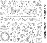 unique vector merry christmas... | Shutterstock .eps vector #756386572