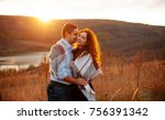 young couple enjoying the... | Shutterstock . vector #756391342