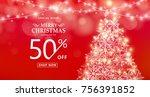 christmas sale banner. special... | Shutterstock .eps vector #756391852