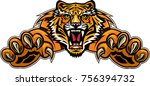 tigers face. saber toothed... | Shutterstock . vector #756394732