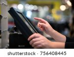 young woman hand doing process... | Shutterstock . vector #756408445