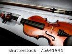 violin in a suitcase   Shutterstock . vector #75641941