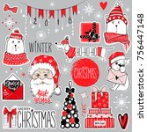 merry christmas kit. big vector ... | Shutterstock .eps vector #756447148