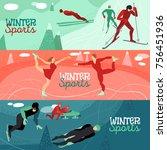 winter sports horizontal... | Shutterstock .eps vector #756451936