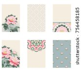 set of six vertical business... | Shutterstock . vector #756458185