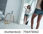 so good to stay at home. rear... | Shutterstock . vector #756476062