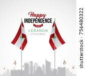 lebanon independence day vector ... | Shutterstock .eps vector #756480322