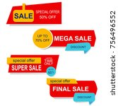 super sale  mega sale  final... | Shutterstock .eps vector #756496552