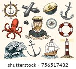 set of engraved vintage  hand... | Shutterstock .eps vector #756517432