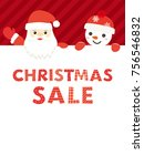 christmas sale poster with... | Shutterstock .eps vector #756546832