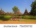 take a bicycle tour in the ... | Shutterstock . vector #756550732