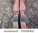 old shoes people have less... | Shutterstock . vector #756556432