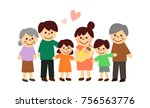 three generations family... | Shutterstock . vector #756563776
