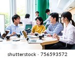 planning meeting at company | Shutterstock . vector #756593572
