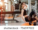 asian woman exercising in the... | Shutterstock . vector #756597022