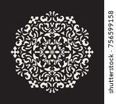 mandala round ornament pattern. ... | Shutterstock .eps vector #756599158
