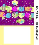 happy easter   text space | Shutterstock . vector #75662735