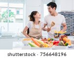 asian lovers or couples cooking ... | Shutterstock . vector #756648196