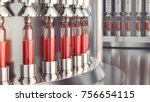 pharmaceutical manufacturing... | Shutterstock . vector #756654115
